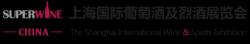 Shanghai International Wine and Spirits Exhibition 2020